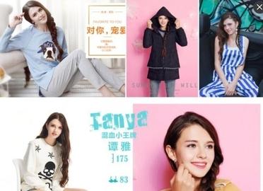 上海网拍外模服装拍摄淘宝拍摄画册定制精拍