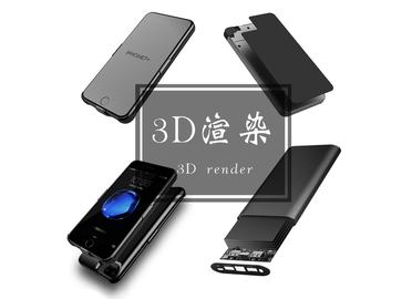 深圳产品摄影 3D渲染 3D建模 手机拍摄